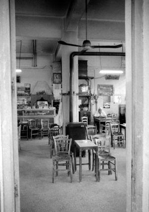 Cafeneion in Heraklion, Kreta