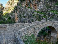 Teufelsbrücke über den Raganello